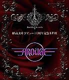 """橘高文彦デビュー30周年記念LIVE""""AROUGE"""" [Blu-ray]"""