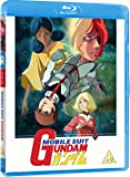 Mobile Suit Gundam - Part 2 [Blu-ray]