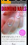 Genuine DIAMOND NAILS THE MOST BEAUTIFUL Vol.1: 地球上で最も美しいダイヤモンドネイル