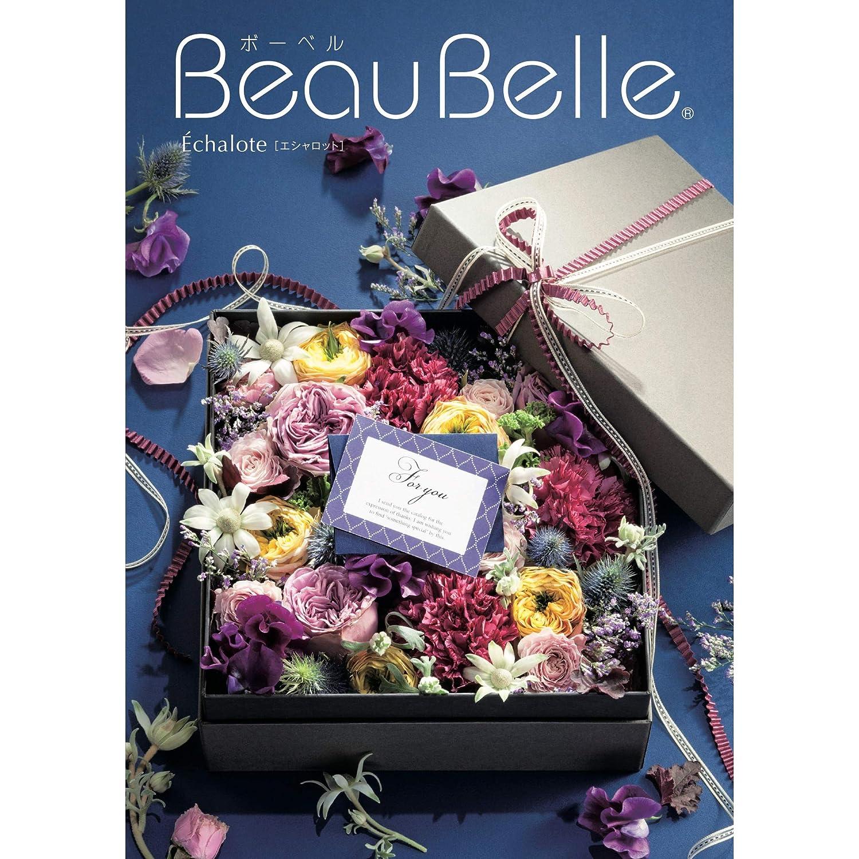 シャディ カタログギフト BeauBelle (ボーベル) エシャロット 包装紙:マラケシュ B06X9XR671