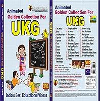 Golden Ball - U K G Animated Vcd