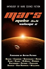 MARS: A Hard SF Anthology (Mohs 5.5 Book 2) Kindle Edition