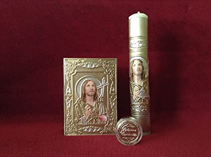 Amazon.com : First Holy Communion Embossed Sacred Heart ...