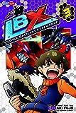 LBX: World Changer, Vol. 3