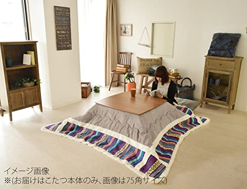 AZUMAYA Japanese Kotatsu Heater Rectangle Table Top (W41.5 x D30 inches) Home and Living Pinon-105N