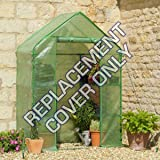 Outdoor Garden Compact Walk In Greenhouse Replacement Reinforced Cover ONLY NEW