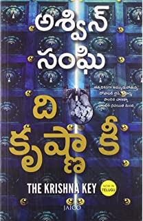 3 Mistakes Of My Life Pdf In Telugu