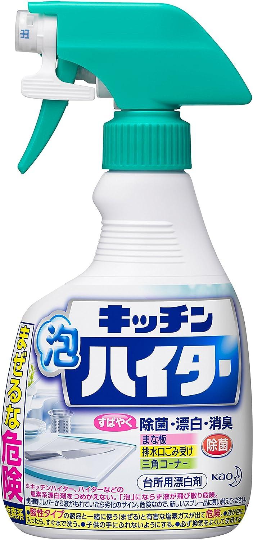 洗う キッチン ハイター マスク