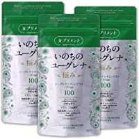 ユーグレナ いのちのユーグレナ 極み (ミドリムシ サプリメント) 女性サプリ 日本製 無添加 [ユーグレナ高含有 セサミンも配合] 約30日分100粒入りパック×3