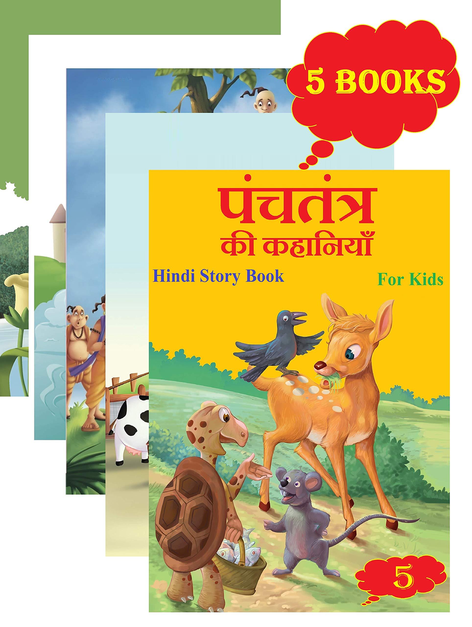 Hindi in for story kids 101 Hindi