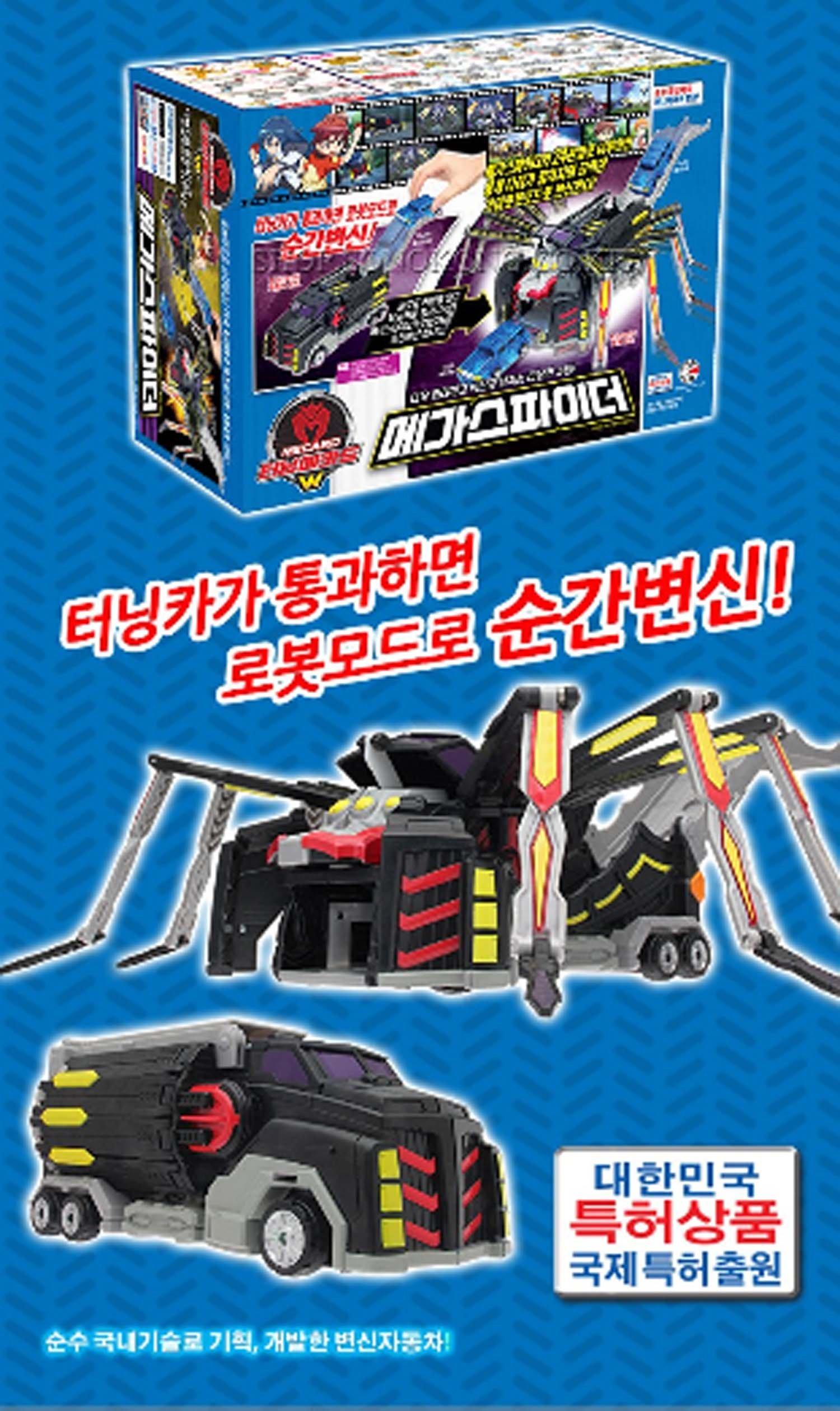 TURNING MECARD W TUSKO Blue Transformer Transforming CAR Robot Figure Korean Toy
