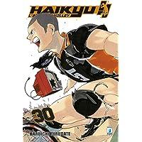 Haikyu!!: 30 (Target)