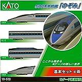 KATO Nゲージ 500系 新幹線 のぞみ 基本 4両セット 10-510 鉄道模型 電車