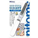 ニトムズ テープはがしカッター ホワイト T0860