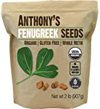 Organic Fenugreek Seeds (2lb) by Anthony's, Whole Methi Seeds, Non-GMO & Verified Gluten Free