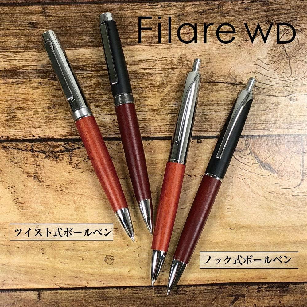 ZEBRA Ballpoint Pen Filare Wood Twist type 0.7 Japan Import From Japan Black