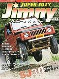 Jimny SUPER SUZY (ジムニースーパースージー) 2010年 10月号 [雑誌]