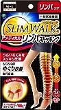 スリムウォーク (SLIM WALK) メディカルリンパストッキング M~Lサイズ ピュアベージュ 着圧 ストッキング