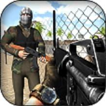 Chamada Commando: Discrição Sniper