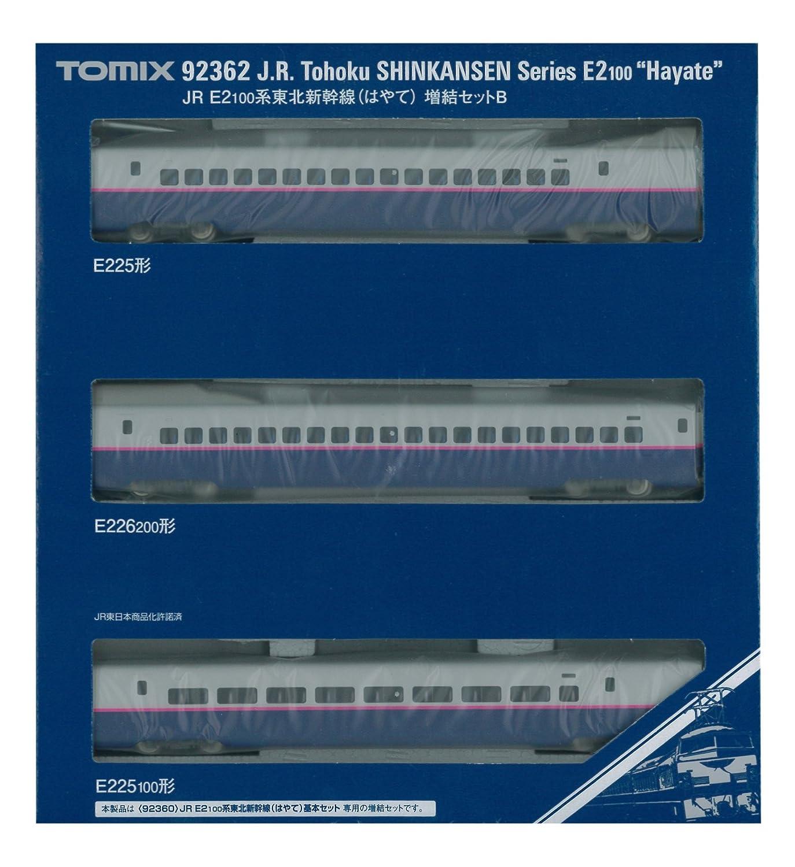 TOMIX 電車 Nゲージ はやて E2-100系 東北新幹線 はやて 増結3両セットB 増結3両セットB 92362 鉄道模型 電車 B0040IWK9W, PRAST:1a6b93b5 --- mail.tastykhabar.com