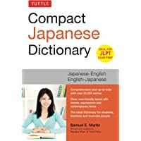 Tuttle Compact Japanese Dictionary: Japanese-English / English-Japanese