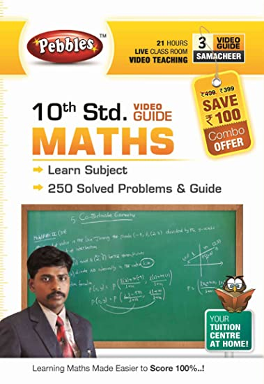 pebbles 10th maths subject and 250 solved problems and guide dvd rh amazon in tamilnadu stateboard 10th maths guide tamilnadu state board 10th maths guide pdf