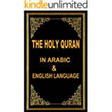 THE HOLY QURAN: In Arabic & English Language