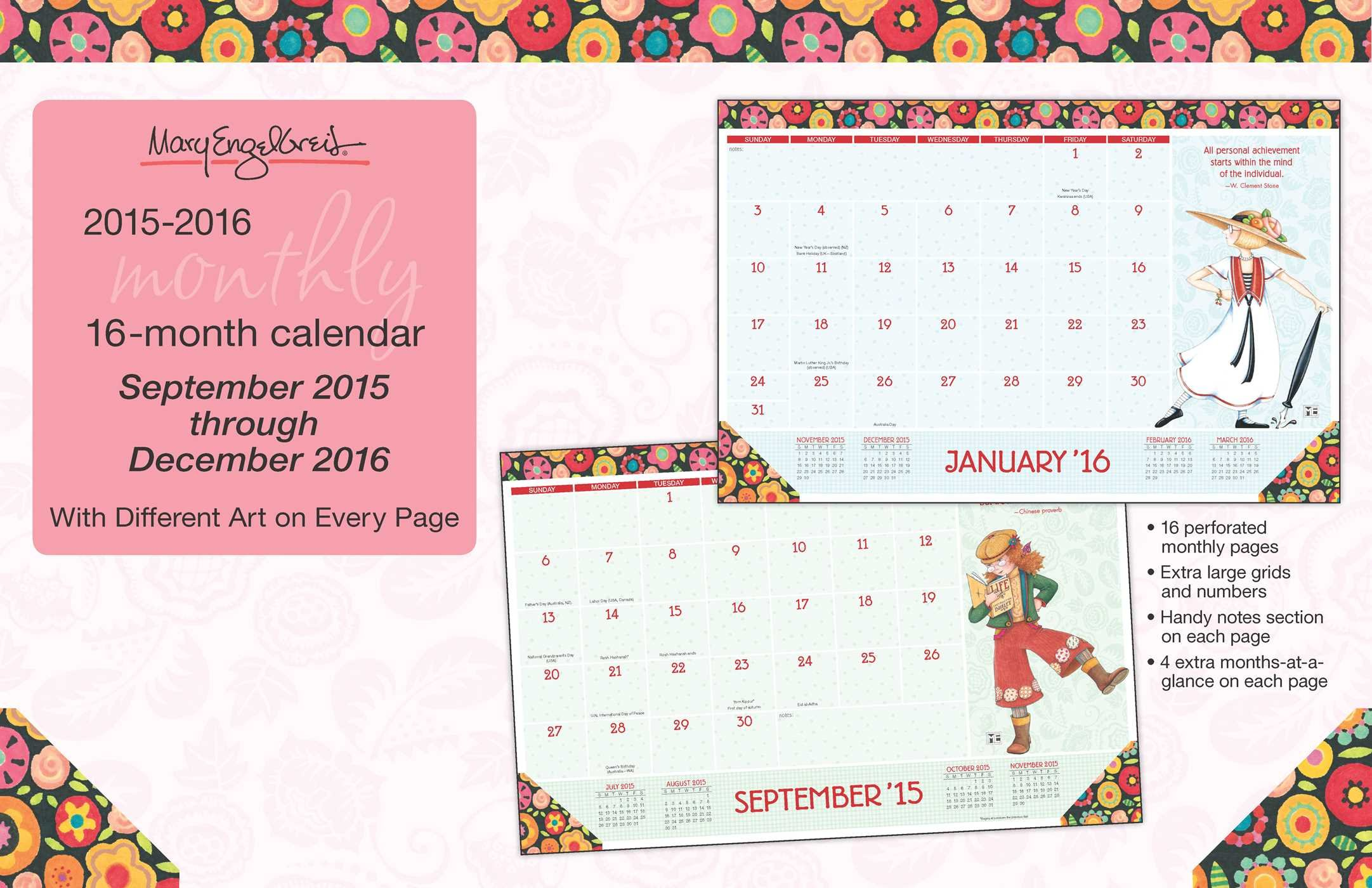 mary engelbreit 2015 2016 16 month desk pad calendar mary