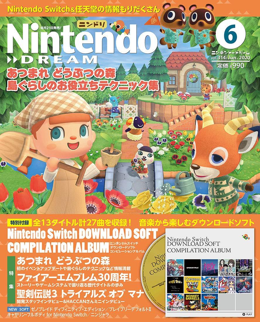 NintendoDREAM 2020年 06 月号 [雑誌]: Amazon.es: Libros