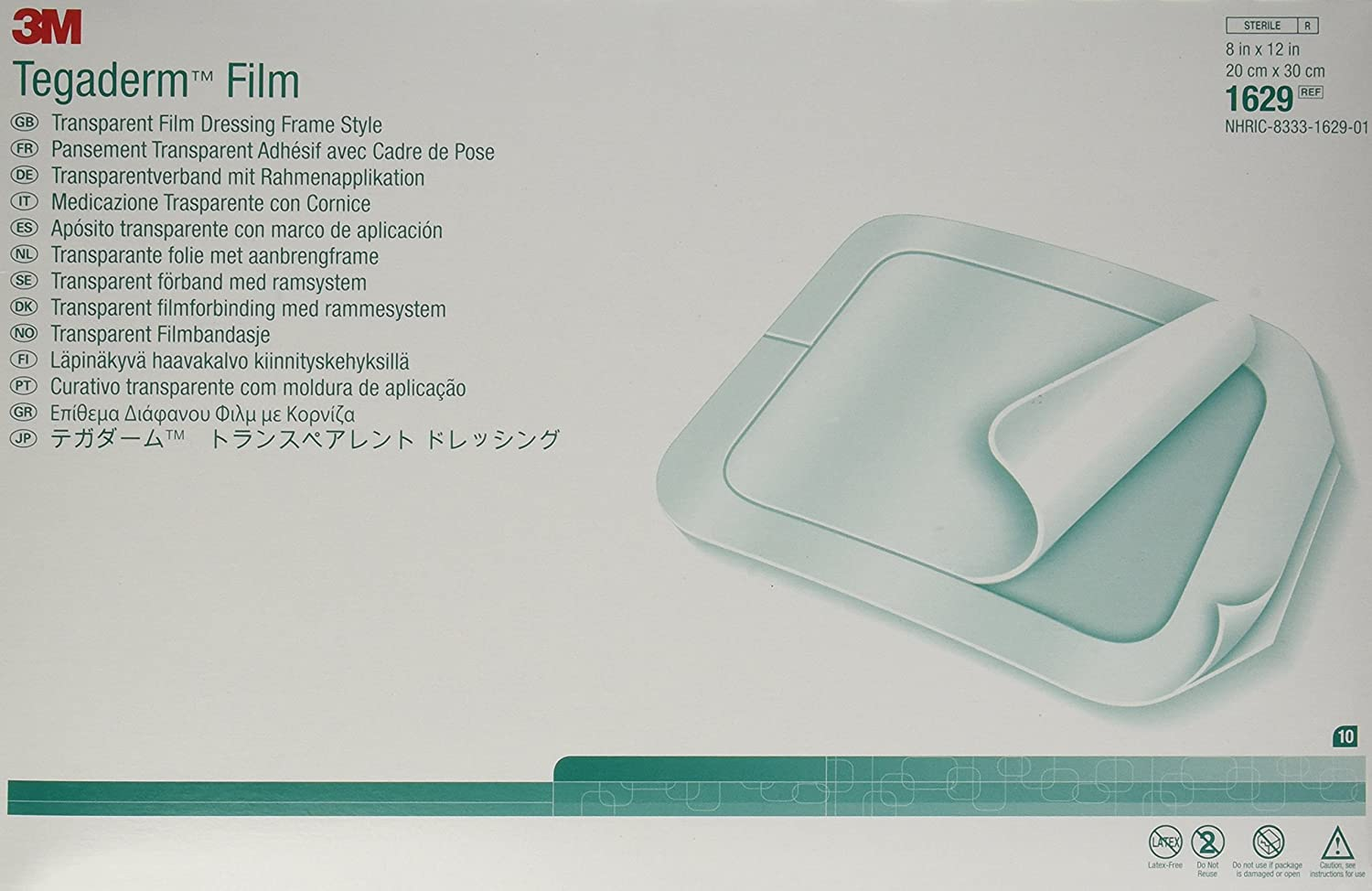 Amazon.com: 3M Tegaderm Transparent Film Dressing - 8\