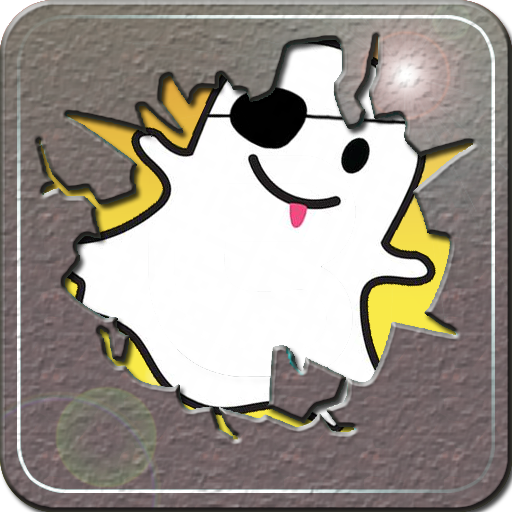 Snap Guide