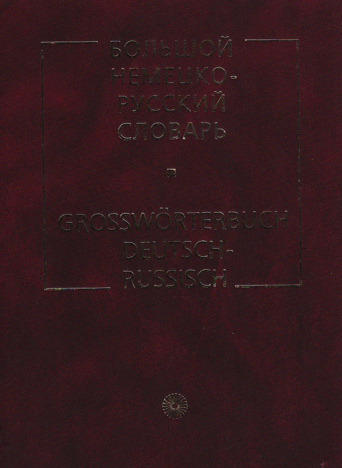 Großwörterbuch Deutsch-Russisch; Nemecko-russkij slovar'