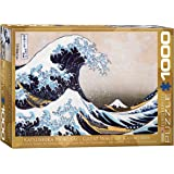 EuroGraphics Great Wave Kanagawa by Hokusai Puzzle (1000-Piece)