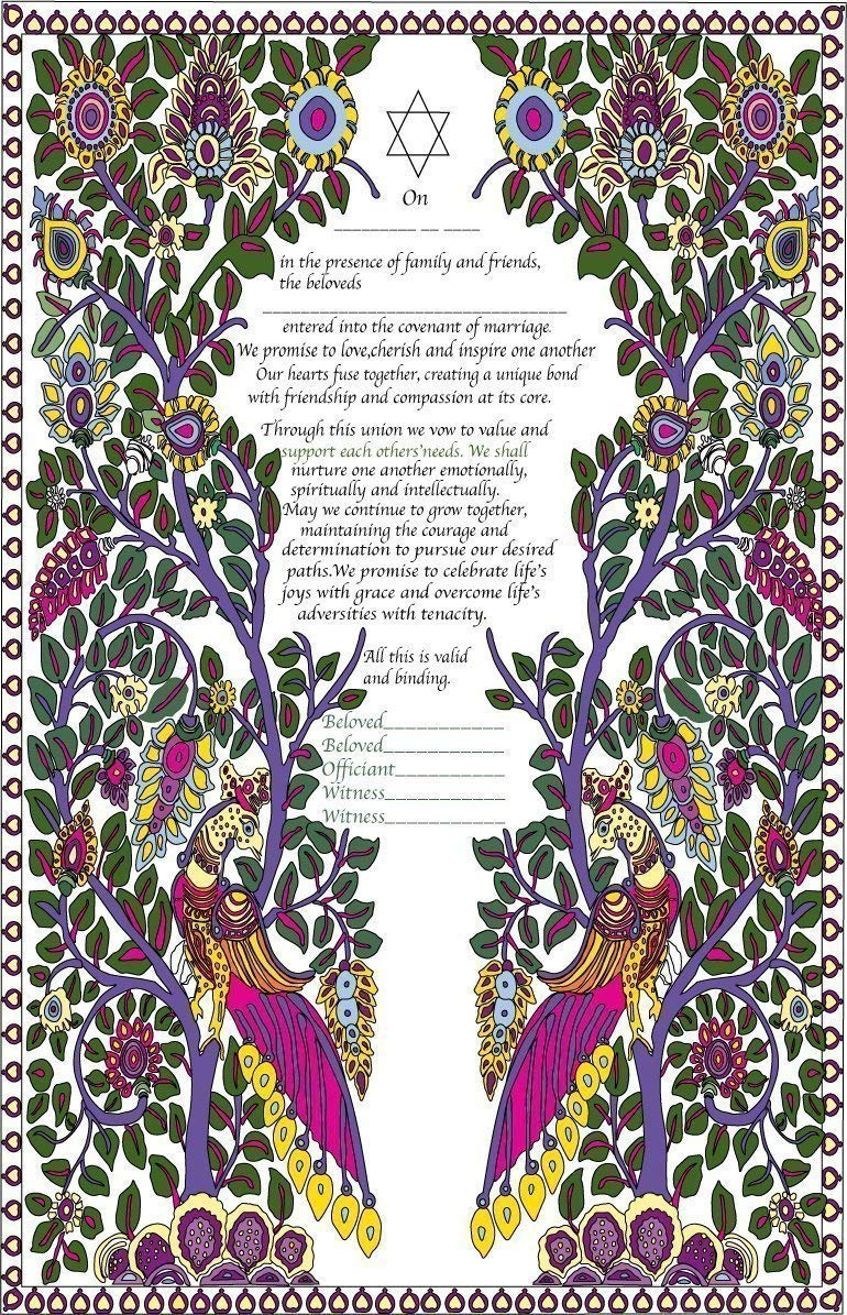 COLORING PEACOCK KETUBAH JEWISH MARRIAGE CONTRACT WEDDING VOWS- Now With Brush Tip Pens!