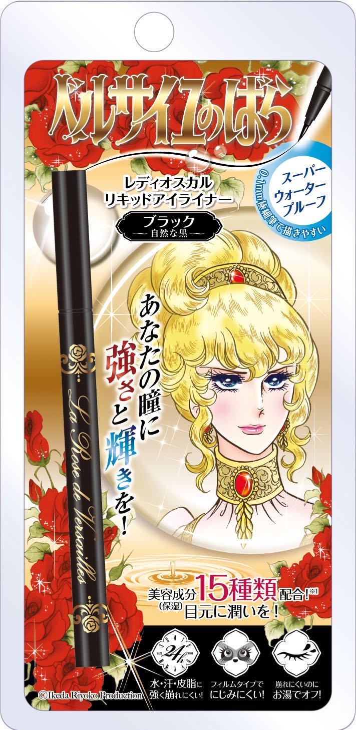 Japan Health and Personal Care - The Rose of Versailles Lady Oscar Liquid Eyeliner Black 0.4mlAF27