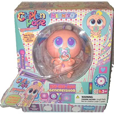 Distroller Neonate Chiken Pops (Chicken Pops) Nerlie: Toys & Games