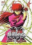 Yu Yu Hakusho - Ghost Fighters Box #03 (Eps 29-42) (2 Dvd)