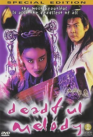 Deadful Melody Amazoncom Deadful Melody Brigitte Lin Biao Yuen Carina Lau Wai
