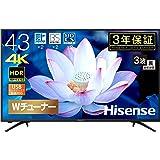 ハイセンス 43V型 4K対応液晶テレビ43F68E -外付けHDD録画対応(裏番組録画)/メーカー3年保証 2019年モデル