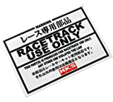 Race Track Use Only (HKS) Automotive Car Decal