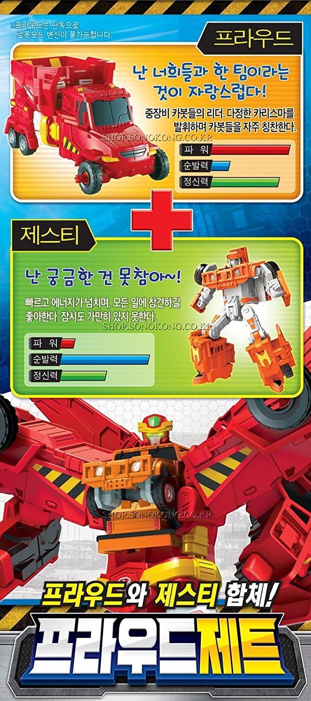 Hello Carbot PROUDJET Transformer Copolymer Robot Proud Jet Jesti Car Korea Toy