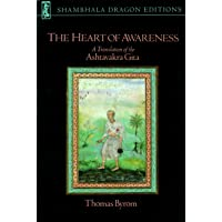 "The Heart Of Awareness: A Translation of the ""Ashtavakra Gita"""