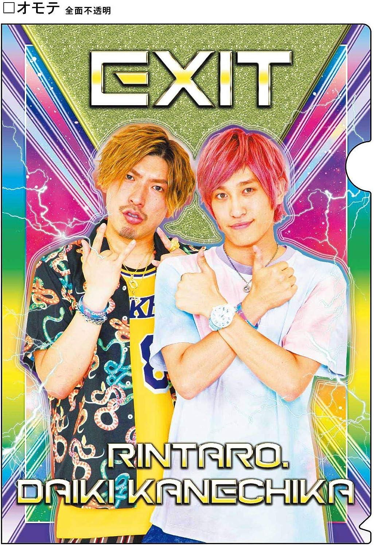 兼 ダンス Exit 近