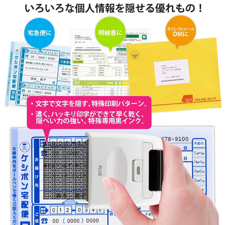 Plus protecci/ón de la informaci/ón personal sello roller poppy pop blanco amplia IS-510/CM importado de Jap/ón