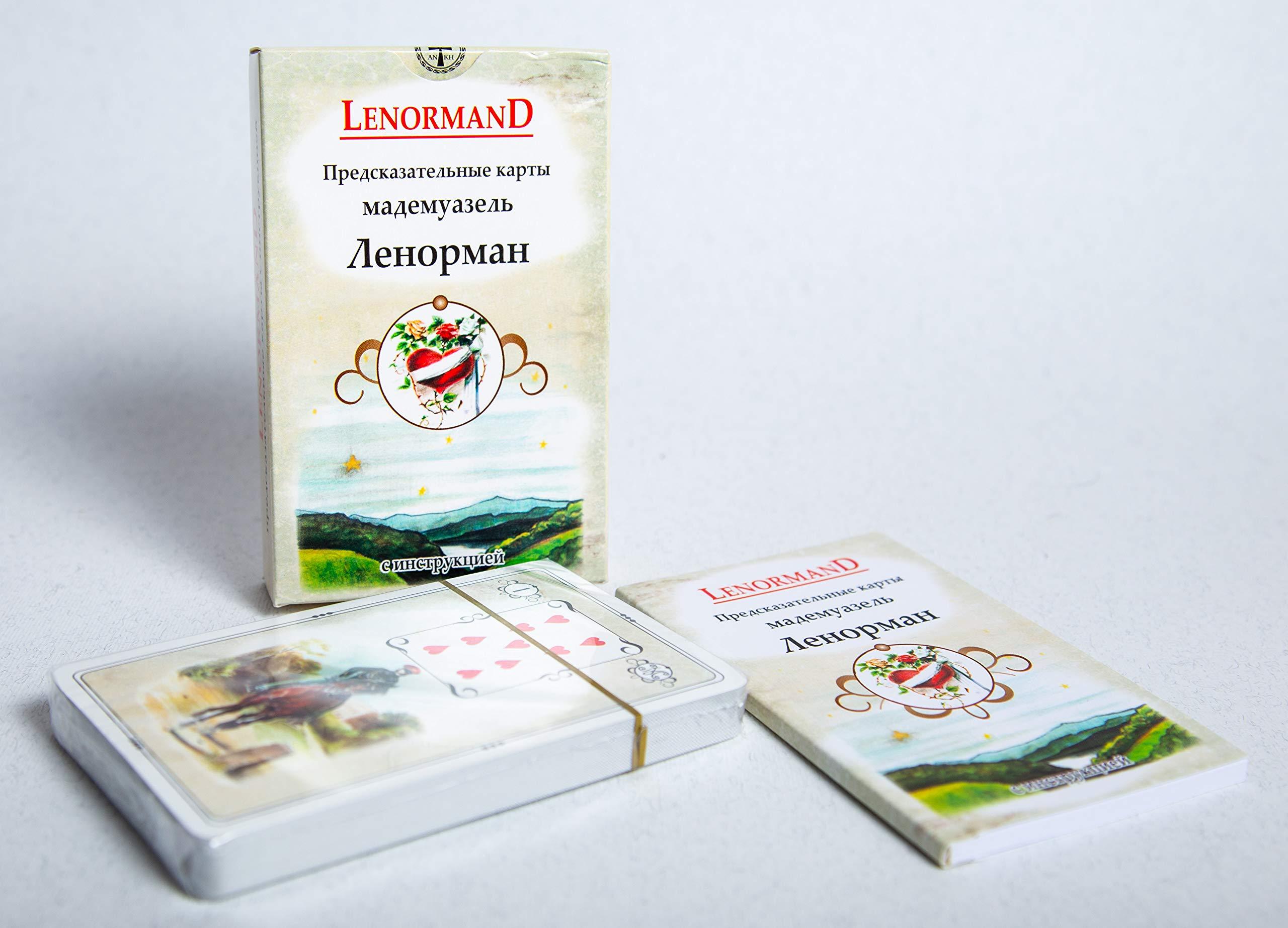 Ankh, Russia 78 Madame Lenormand Standart Tarot Card Deck Fitzpatrick Russian Tarot DE Madame LENORMAND