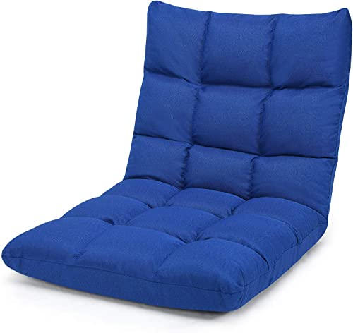 Giantex Adjustable Floor Gaming Sofa Chair 14-Position Cushioned Folding Lazy Recliner High Resilience Sponge