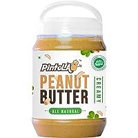 All Natural Peanut Butter Creamy 2.5 kg (Unsweetened, Non-GMO, Gluten Free, Vegan)