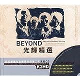 BEYOND•光辉精选(2CD)