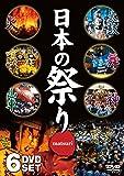 日本の祭り DVD6枚組 NMD-4000M