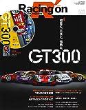 Racing on - レーシングオン - No. 503 JGTC / SUPER GT GT300 【付録】 DVD (ニューズムック)